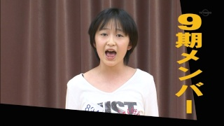Morning Musume 9th Generation Audition - Page 4 73844010