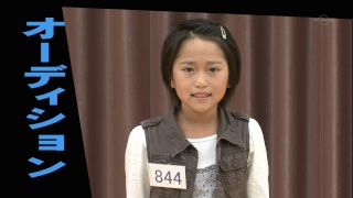 Morning Musume 9th Generation Audition - Page 4 73844110