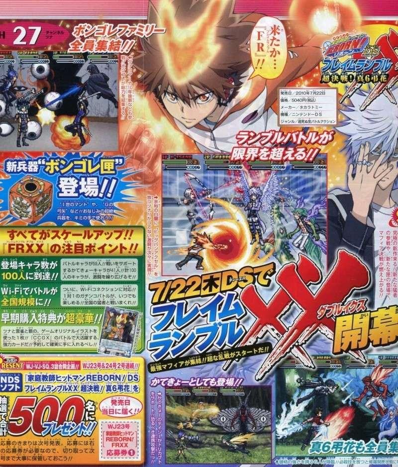 Kateikyoshi Hitman Reborn !Flame Rumble XX 4002bf10