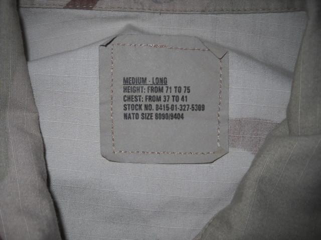 Tenue  DCU (veste, pantalon...). Dscn3064