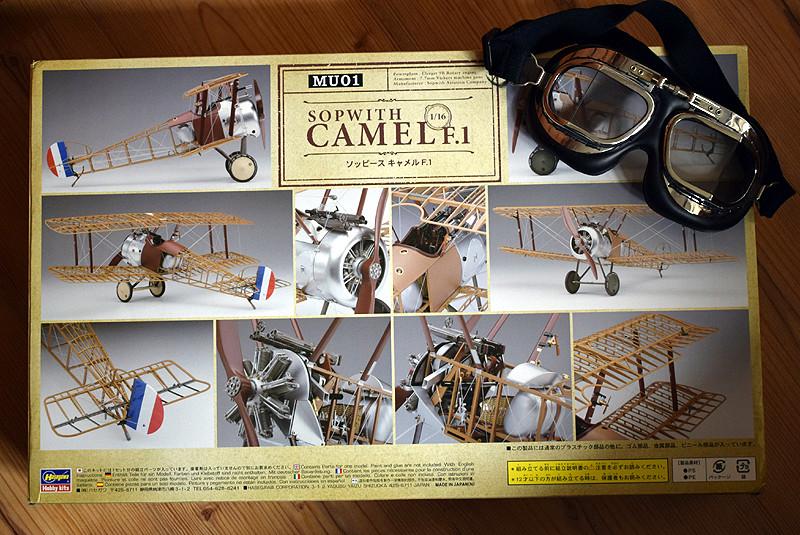 'Strip Down' Fokker DR.I / Artesania Latina, 1:16 - Seite 6 Camel_11
