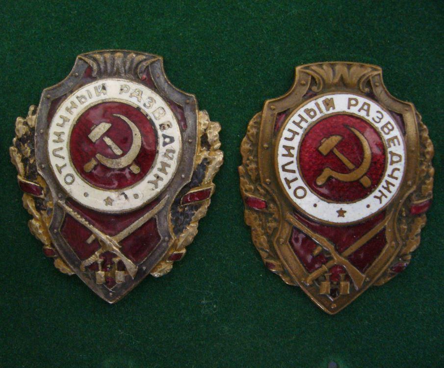 Un peu de Soviétique  - Page 11 P1070215