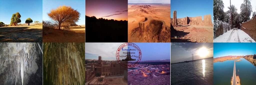 Brezina.Desert Tourism $ بريزينة. السياحة الصحراوية