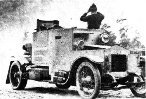 Peugeot blindee Minerv10