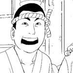 Naruto : la présentation des personnages Matsu10