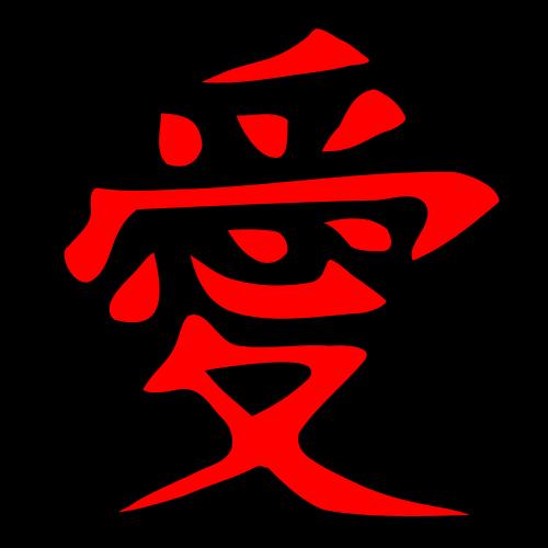 Naruto : la présentation des personnages - Page 3 Tatoua12