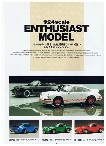 Ferrari 288 GTO 1984 00118