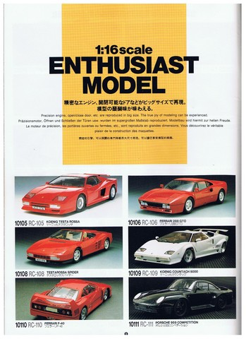 Ferrari 288 GTO 1984 00516