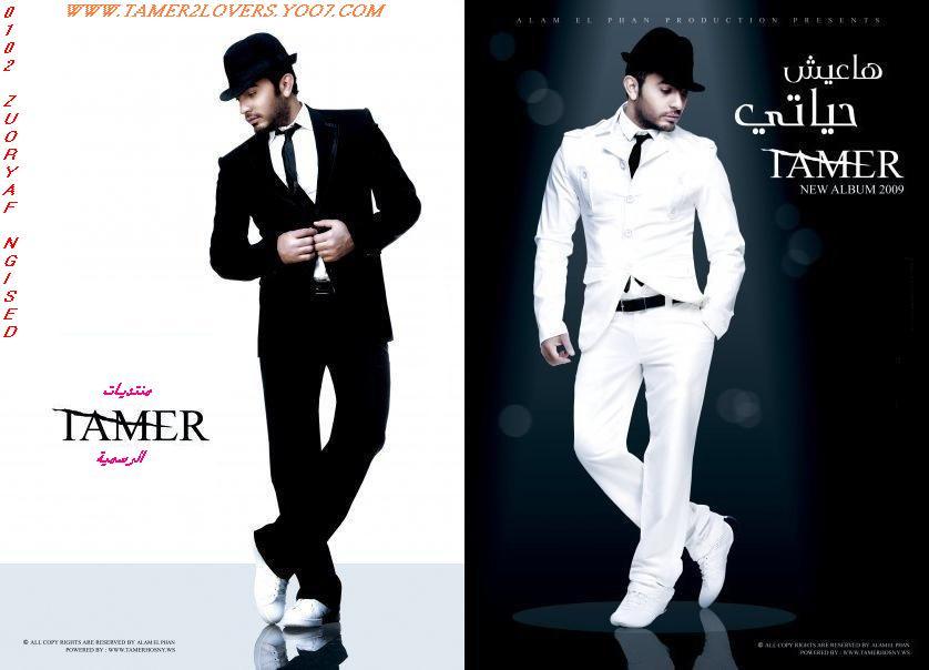 tamer2lovers.yoo7.com