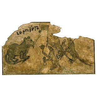 Fresco of Delegation of Mice 100-3-10