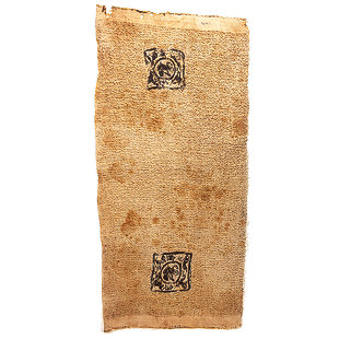 Cloth Towel with Hunting Scene 20019-10