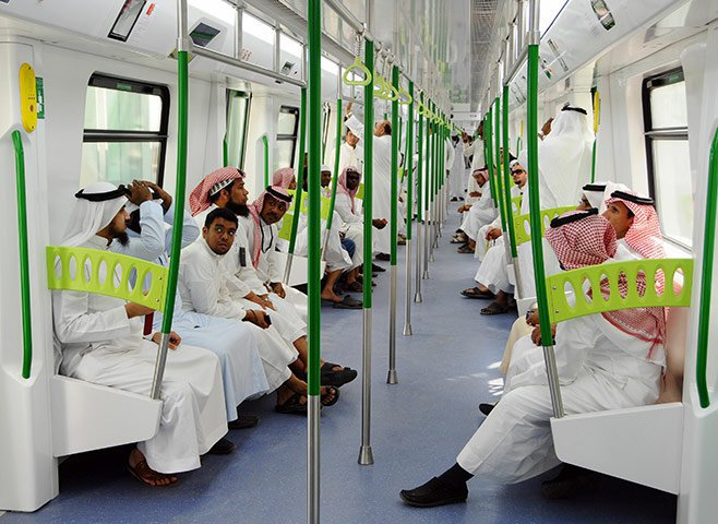 Album photos Mecca 14817210