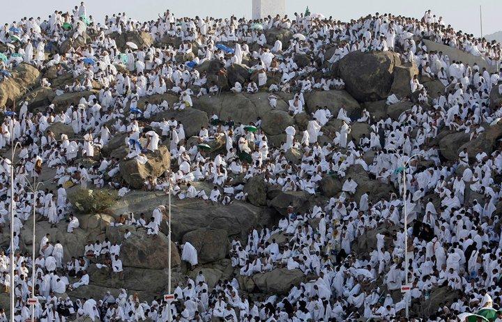 Album photos Mecca 18923310