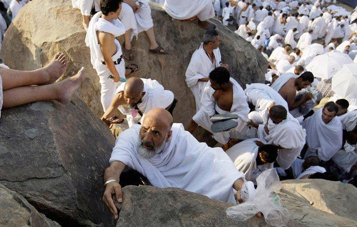 Album photos Mecca 19040710