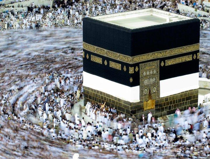 Album photos Mecca 20028010