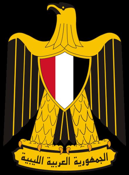 Coup d'Etat en Libye  441px-10