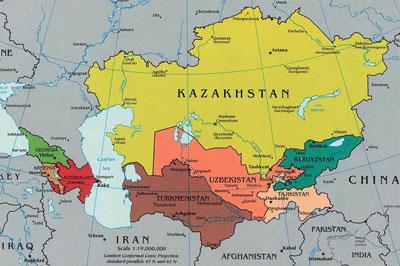Géopolitique du Kirghizistan Centra10