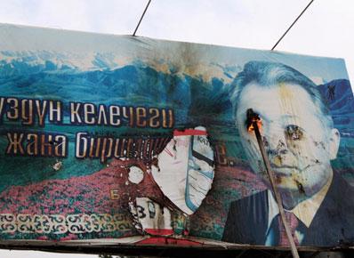 Géopolitique du Kirghizistan Kry-pr10