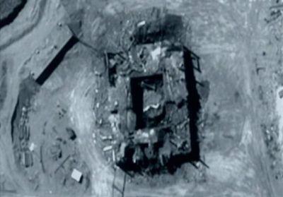 Programme nucléaire syrien Nuclea12
