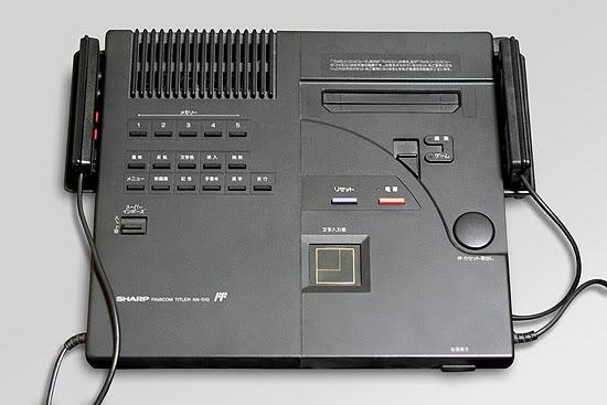Consoles étranges , Machines méconnues ou jamais vues , du proto ou de l'info mais le tout en Photos - Page 3 19890211