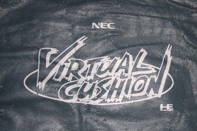 [PCEngine] Le Virtual Cushion 2008_014