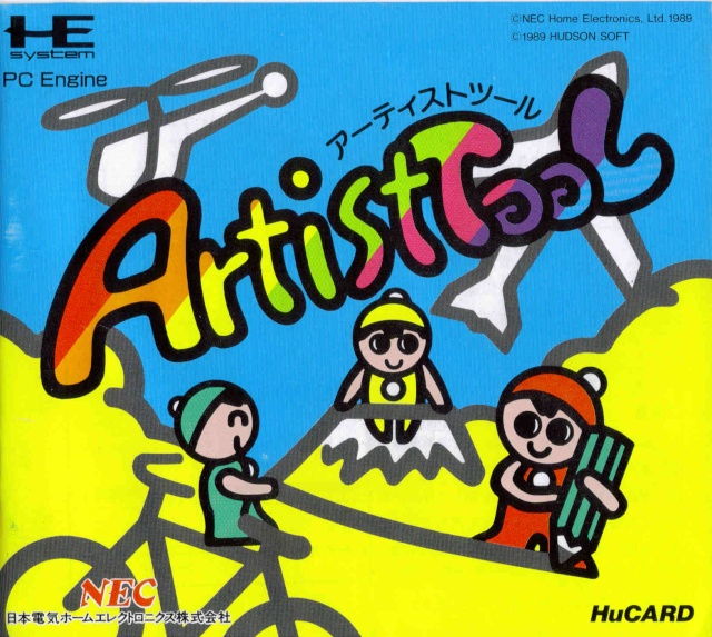 [PCEngine] Artist Tools et ses accessoires Print Booster, Illust Booster Artist10