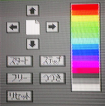 [PCEngine] Artist Tools et ses accessoires Print Booster, Illust Booster Ecranp10