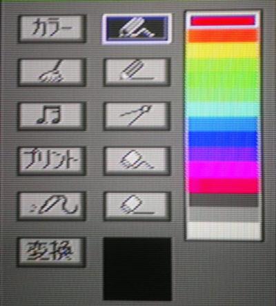 [PCEngine] Artist Tools et ses accessoires Print Booster, Illust Booster Ecranp11