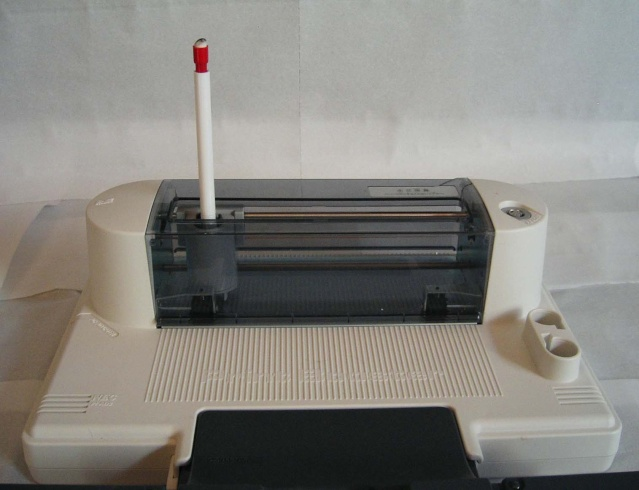 [PCEngine] Artist Tools et ses accessoires Print Booster, Illust Booster Printb11