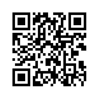[SOFT] SUPERPOWER : Le soft indispensable pour économiser de la batterie [Gratuit] 1311