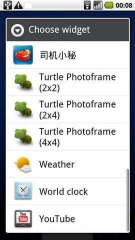 [WIDGET] TURTLE PHOTOFRAME : Cadre d'image amélioré [Gratuit] Screen16