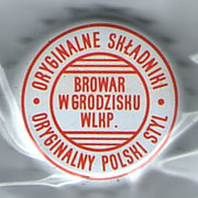 St Bernhard Brauerei Browar10