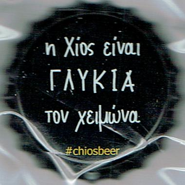 grece Chios_17