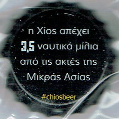 grece Chios_19