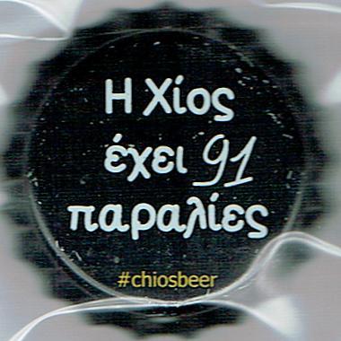grece Chios_21
