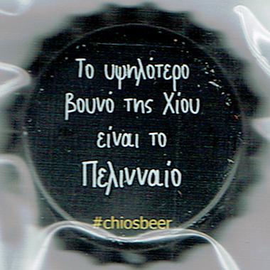 grece Chios_22