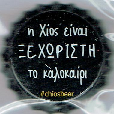 grece Chios_26