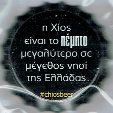 grece Chios_27