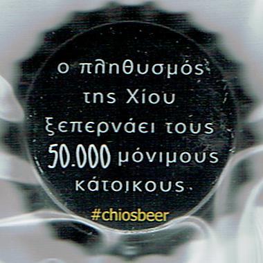grece Chios_29