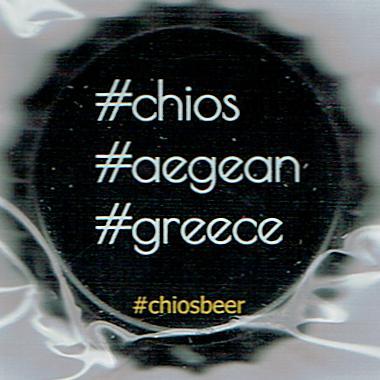 grece Chios_31