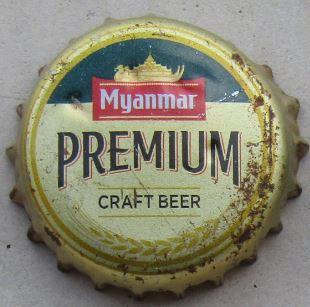 birmanie ou myanmar Myan10
