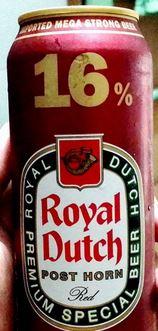 brasserie saint omer - Royal Dutch Royal_10