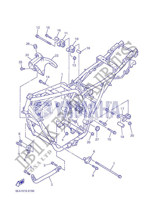 Support moteur arrière Cadre10