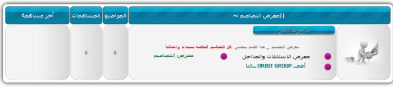 [CSS] لجعل الاقسام دائرية 11110