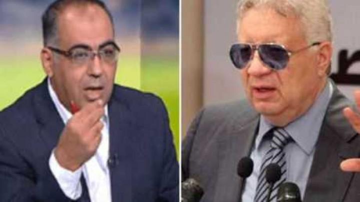 خناقة وألفاظ خارجة بين مرتضى منصور وناقد رياضي.. والشرطة تتدخل (فيديو +18) T1516511