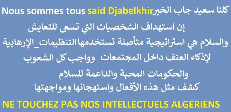 TOUTES ET TOUS AVEC Said Djabelkhir 111