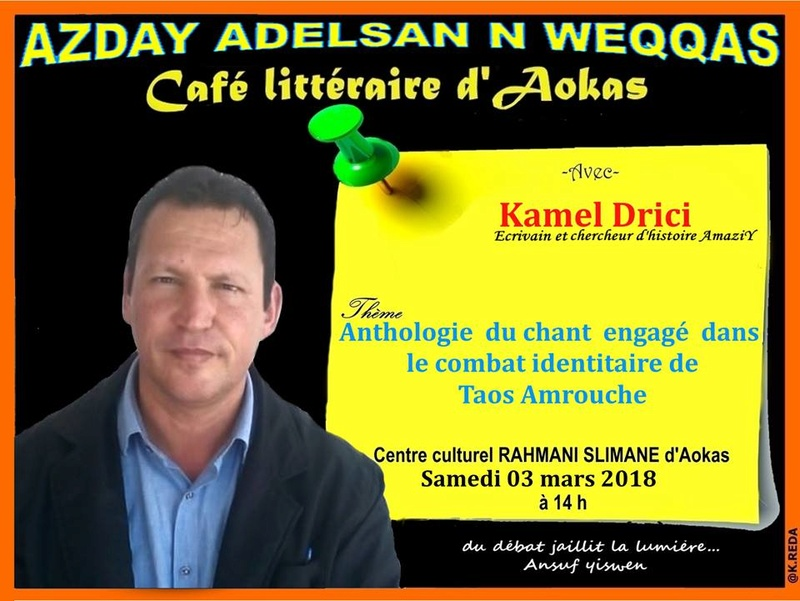 Kamel Drici  à Aokas le samedi 03 mars  2018 11191