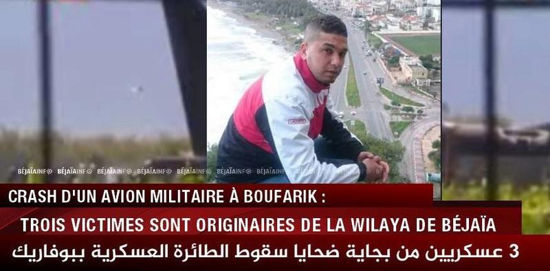 Crash d'un avion militaire à Blida 257 morrts ( 11 avril 2018):  les deux victimes de la wilaya de Bejaia 11315