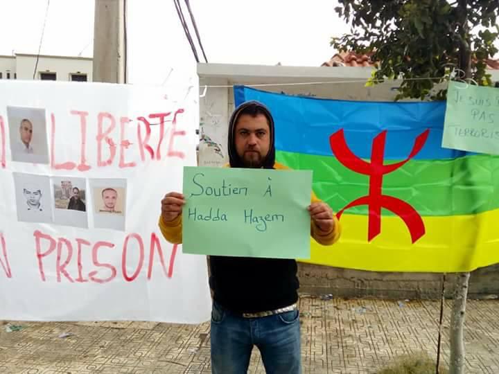 Rassemblement à Aokas le samedi 18 novembre 2017 pour la libération de:  Slimane Bouhafs Merzouk Touati Said Chitour 1311