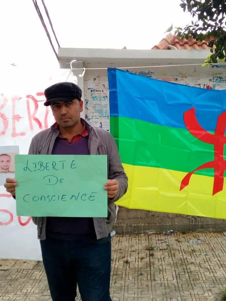 Rassemblement à Aokas le samedi 18 novembre 2017 pour la libération de:  Slimane Bouhafs Merzouk Touati Said Chitour 1312